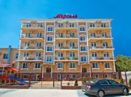 Гостиничный комплекс «Марсель», отель в Витязеве