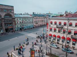 RiverSide Nevsky Hotel, hotel in Saint Petersburg