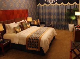 Al Madinah Harmony Hotel: Medine'de bir otel