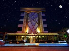 Golden Deluxe Hotel, отель в Адане, рядом находится Центральная мечеть