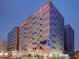 هيلتون جاردن إن الرياض العليا، فندق بالقرب من Murabba Palace، الرياض