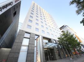 Richmond Hotel Fukuoka Tenjin, hotel in Fukuoka