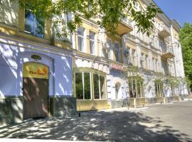 Fire Inn, отель в Киеве