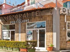 Hotel Del Postiglione, отель в Искье
