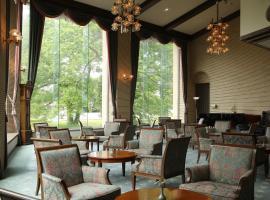 十和田湖レークビューホテル、小坂町のホテル