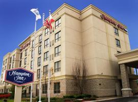 Hampton Inn Toronto-Mississauga West, hotel in Mississauga