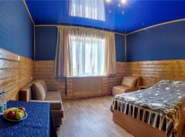 Беркана, отель в Челябинске