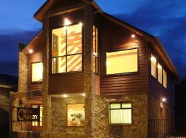 Hotel Carpa Manzano, hotel en Punta Arenas