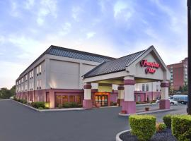 Hampton Inn Cincinnati Airport-North, hotel near Cincinnati/Northern Kentucky International Airport - CVG,