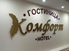 Comfort Hotel, отель в Липецке