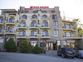 Хотел Торо Негро, хотел в Златни пясъци