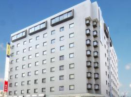 Smile Hotel Kanazawa, hotel low cost a Kanazawa