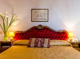 Hotel Ariel Silva, hotel near San Marcuola Casinò Vaporetto Stop, Venice