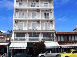Hotel Sappho, hotel in Mytilene