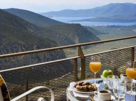 Nidimos Hotel, hotel in Delphi