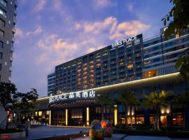 Silks Place Tainan, boutique hotel in Tainan