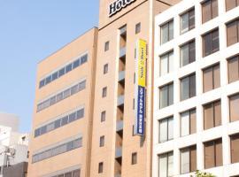 Smile Hotel Tokyo Nihonbashi, hotel low cost a Tokyo