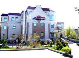 Отель Афалина, отель в Хабаровске