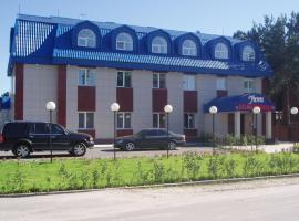 Гостиница Уют, отель в Сургуте