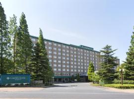 International Garden Hotel Narita, hotel near Narita International Airport - NRT,