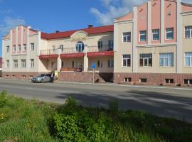 Гостиница Уездная, отель в Троицке