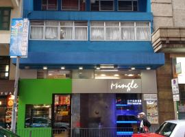 Mingle With The Star, hotel near Hong Kong Convention and Exhibition Centre, Hong Kong