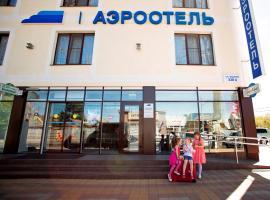 Аэроотель Краснодар, отель рядом с аэропортом Международный аэропорт Краснодар - KRR в Краснодаре
