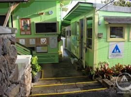 Hostelling International Honolulu, hostel in Honolulu