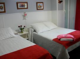 Pensión Moni Albayzin, habitación en casa particular en Granada