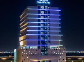 فندق اتيرام بريمير ، فندق في المنامة