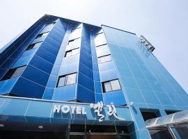 エリン ホテル、済州市のホテル