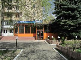 Hotel Almaz, готель у Полтаві