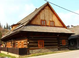 Drevenica – hotel w Oščadnicy