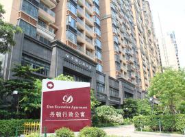 Dan Executive Apartment Guangzhou Zhujiang New Town, apartment in Guangzhou