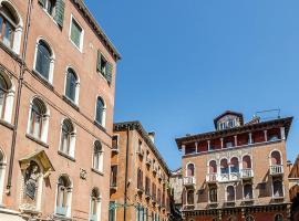 Residenza La Campana, hotel Velencében