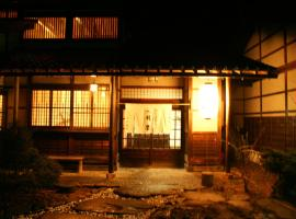 Kazeya, hotel in Takayama