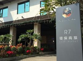 R7 Hotel, hotel near Kaohsiung International Airport - KHH, Kaohsiung