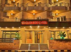 Mosaic City Hotel, hotel perto de Aeroporto Internacional Rainha Alia - AMM, Madaba