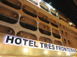 Hotel Três Fronteiras, hotel in Foz do Iguacu City Centre, Foz do Iguaçu