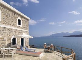 Karavostassi - The Stonehouse, hotel in Istro