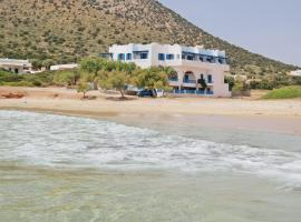 Paradise Studios, vacation rental in Agiassos