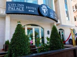فندق ستي إن بالاس، فندق في رام الله