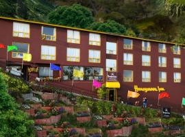 Honeymoon Inn Mussoorie, hotel in Mussoorie