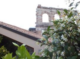 La Terrazza sull'Arena, apartamento en Verona