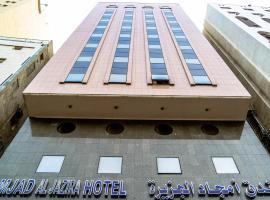 Amjad Al Jazeera Hotel: Mekke, Mescid-i Haram yakınında bir otel