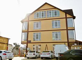Guest House Maria, homestay in Adler
