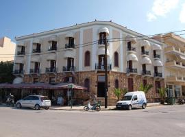 Istiaia Hotel Spa, отель в Лутра-Эдипсу