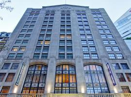 Homewood Suites by Hilton Cincinnati-Downtown, hotel in Cincinnati