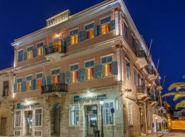 Hotel Halaris, ξενοδοχείο στην Ερμούπολη