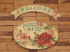 Paris Hotel, hotel in Xanthi